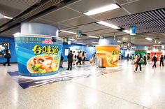 Cup Noodles (MTR ad)