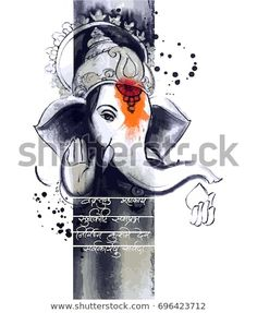 paint style illustration of Lord Ganesha in with message Shri Ganeshaye Namah Prayer - buy this vector on Shutterstock & find other images. Ganesha Drawing, Lord Ganesha Paintings, Lord Shiva Painting, Buddha Painting, Krishna Painting, 3d Painting, Acrylic Paintings, Arte Ganesha, Arte Krishna
