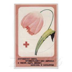 USSR Soviet Propaganda Random love  1986 Posters $16.75