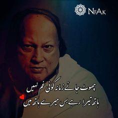 Hath tera ho bs mere hth me? Rahat Fateh Ali Khan, Nusrat Fateh Ali Khan, Urdu Quotes, Poetry Quotes, Qoutes, My Poetry, Urdu Poetry, Nfak Lines, Mola Ali