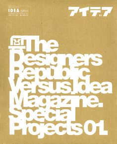 The Designers Republic vs. Idea Magazine