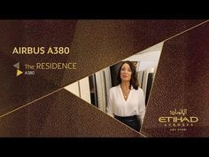 Dannii Minogue Explores The Residence - A380 - Etihad Airways ~ All this for only $21,000 each way.