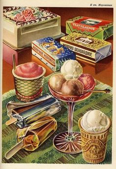 Russian vintage food. Feel nostalgic. Unfortunately these things are not sold anymore.
