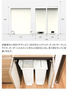 Cabinet, The Originals, Storage, Interior, Kitchen, Room, Furniture, Japanese Style, Home Decor