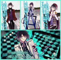 Diabolik Lovers Season 2, Azusa Diabolik Lovers, Azusa Mukami, Reiji Sakamaki, Old Anime, Anime Guys, The Wolf Game, Diabolik Lovers Wallpaper, Monster Strike