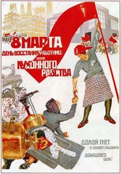 Плакаты 8 марта - день восстания работниц против кухонного рабства