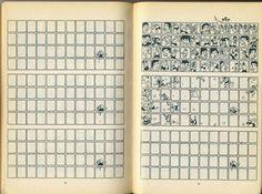 黎達達榮,《慢慢豬.凸凸交》(1995)