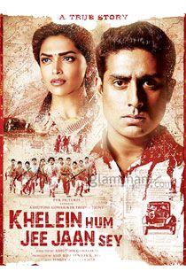 Khelein Hum Jee Jaan Sey 2010 Hindi In Hd Einthusan Bollywood Posters Latest Bollywood Movies Bollywood Songs