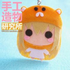 Creo q es fieltro pero podría hacerse en foamy - Anime-Himouto-Umaru-chan-Umaru-Hamster-Cute-DIY-toy-Doll-Keychain