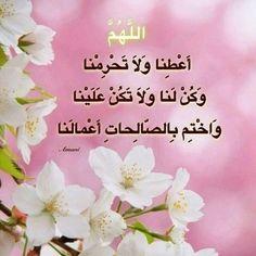 (6) منار الليث#48القادحه (@000aaa_000aaa) | Twitter