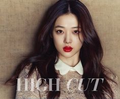 Suli looks ready for a comeback in High Cut pictorial