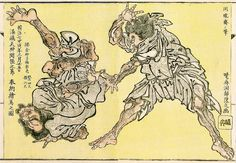 Sumo wrestling, ca. 1880s by Kawanabe Kyosai