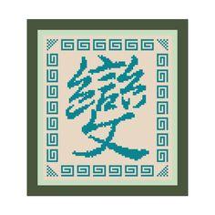 Change -- Chinese Symbol/Kanji Cross-Stitch Pattern -- PDF. $5.00, via Etsy.