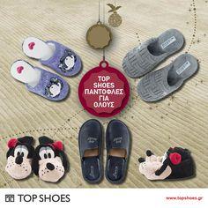 Το πιο... ζεστό σας δώρο, για το μπαμπά, για τη μαμά, για τα παιδιά! Κρατήστε το κρύο μακριά, με τις αναπαυτικές, κομψές και χαριτωμένες χειμωνιάτικες παντόφλες μας! Δείτε τις συλλογές μας εδώ: https://www.topshoes.gr/γυναικείες-παντόφλες https://www.topshoes.gr/παιδικές-παντόφλες-αγόρια https://www.topshoes.gr/ανδρικές-παντόφλες