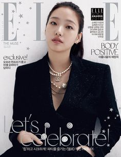 Kim Go-eun - Elle Magazine Cover [South Korea] (December Korean Celebrities, Celebs, Kim Go Eun Style, Korean Girl, Asian Girl, New Fashion, Korean Fashion, Elle Style Awards, Fashion Magazine Cover