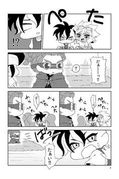 Litle Boy, Inazuma Eleven Go, Anime Stuff, Emoji, Kawaii, Manga, Memes, Tasty Food Recipes, Drawings