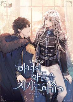 Anime W, Chica Anime Manga, Otaku Anime, Anime Guys, L Dk Manga, Manga English, 8bit Art, Manga Story, Familia Anime