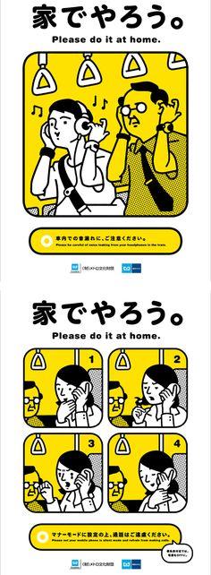 Tokyo Metro Signs