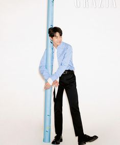 Styling for doyoung .