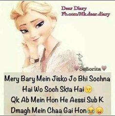 Hahahahaha ... Exactly ... True and I agree to it :)