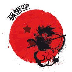 Red Sun Young Goku T-Shirt $12.99 Dragon Ball tee at Pop Up Tee!