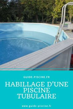 إثبات انعكاس النوعية destockage piscine