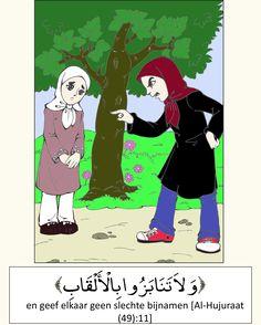 آيه في صوره'' Islamic Studies, Islamic Art, Arabic Lessons, Islam For Kids, Noble Quran, Learn Islam, Islamic Gifts, Graphic Quotes, Learning Arabic