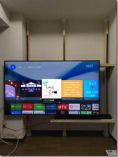 Dtv, Flat Screen, Home, Blood Plasma, Ad Home, Flatscreen, Homes, Dish Display, Haus