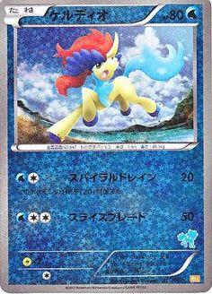 Pokemon 2012 Waku Waku Battle Gift Set Keldeo Reverse Holofoil Card #015/047