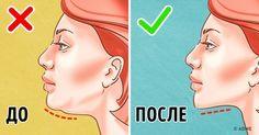 7 самых действенных упражнений, чтобы избавиться от второго подбородка