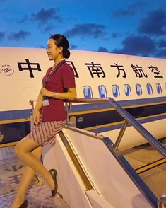 The only thing that I have to be the same time, but I am not sure Sistema Solar, Air Hostage, China Southern Airlines, Airline Uniforms, Airline Flights, Military Women, Cabin Crew, Dress For Success, Flight Attendant