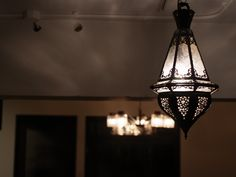 room lights in our house