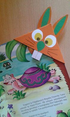 Bunny corner bookmark