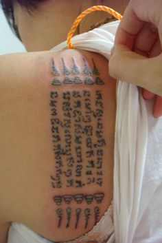 sak yant - next tattoo. even if i have to fly to Thailand!