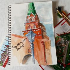 quick sketching while waiting for the tickets to the Kremlin. watercolor, paper, ink  @juliasavushkina