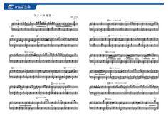 ms_radio_dai1.pdf