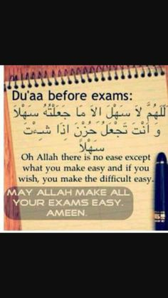 Dua for studying Duaa Islam, Islam Hadith, Islam Muslim, Allah Islam, Islam Quran, Alhamdulillah, Beautiful Quran Verses, Beautiful Islamic Quotes, Islamic Inspirational Quotes