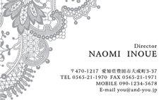 【かっこいい名刺】レース柄でおしゃれかっこいいデザインが人気♪|名刺作成・名刺印刷・名刺 デザイン 名刺ブログ
