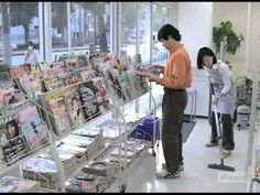 Be sure not to let store cleaning during business hours cause inconvenience to customers. Convinience Store, Etiquette, Customer Service, Cleaning, Japan, Business, Youtube, Japanese Dishes, Business Illustration