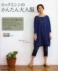 Japanese sewing pattern book for lockstitch women clothing. You can enjoy total 28 projects. Full-sized pattern sheet attached + easy to Sewing Clothes, Diy Clothes, Clothes For Women, Dress Clothes, Cute Sewing Projects, Sewing Tutorials, Sewing Ideas, Japanese Sewing Patterns, Home Sew