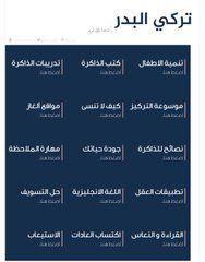 إنشاء حساب متجر سلة Beautiful Wallpapers Backgrounds National Day Saudi Wallpaper Backgrounds