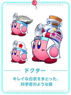 Kirby: Planet Robobot - concept art for new abilities | GoNintendo