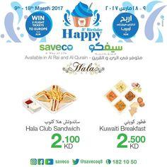 كل نهاية الاسبوع هو يومين تحطيم الاسعار في #سيفكو الري و القرين #سيفكو Every Weekend Is Shocking Prices Weekend In #Saveco Al-Rai.and Al-Qurain #Saveco