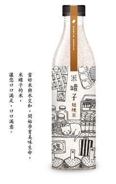 米罐子Rice Can | 億興碾米廠