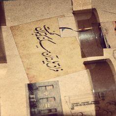 Faragh E Yar Photo by: Tehestan (Javad Mirashrafi) http://instagram.com/tehestan