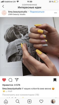 Fails Design Short Manicures Ideas in 2020 Nude Nails, Coffin Nails, Gel Nails, Minimalist Nails, Nail Ring, Manicure Y Pedicure, Cute Acrylic Nails, Yellow Nails, Gorgeous Nails