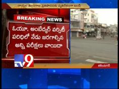 Bandh peaceful in Telangana districts