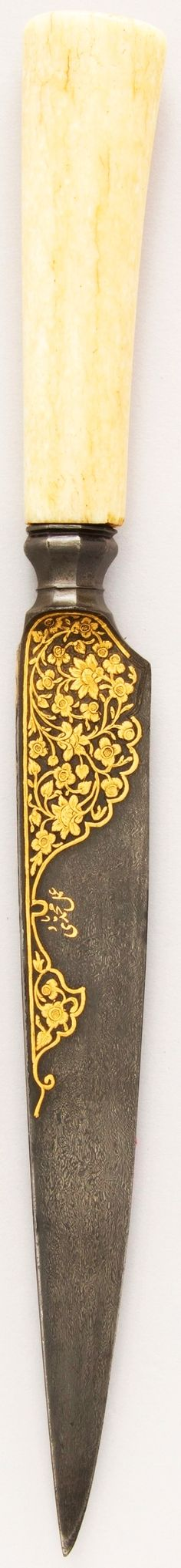 Persian kard dagger, ca. 1805-6, damascus steel blade, ivory, gold, L. 12 5/8 in. (32.1 cm); L. of blade 7 3/4 in. (19.7 cm); W. 1 3/16 in. (3 cm); D. 7/8 in. (2.2 cm); Wt. 8.4 oz. (238.1 g), Met Museum.