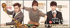 WATCH ONLINE: Let's Eat 2, starring Yoon Doo Joon, Seo Hyun Jin, and Kwon Yool