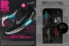 FINEBOYS靴vol.9